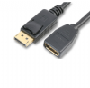 2M Male to Female DisplayPort Cable - with gold plated contacts